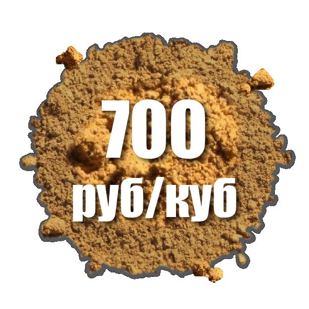 стоимость карьерного песка